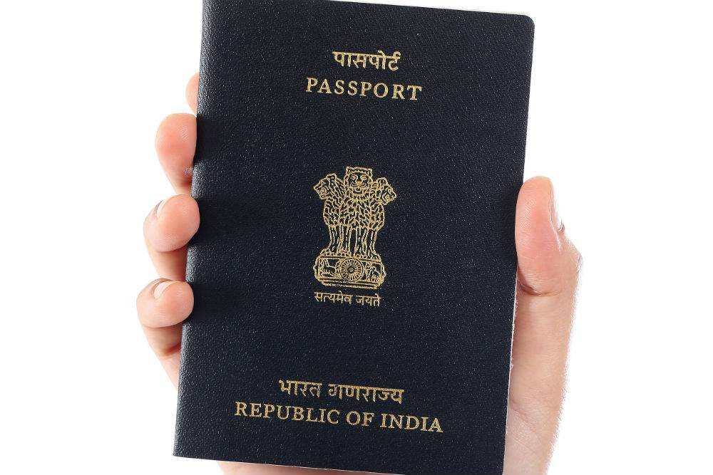 How to change passport