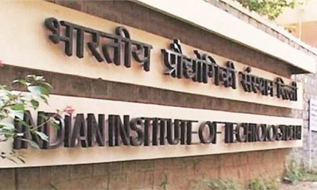 IIT Fee Structure For B. Tech