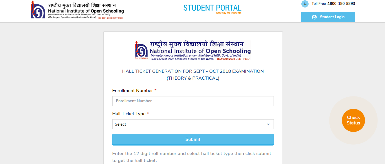 National Institute of Open Schooling Admit Card
