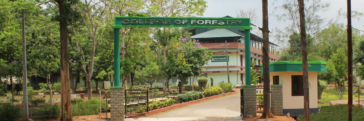 BSc Agriculture Colleges in Kerala