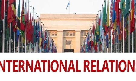 List of Schools That Offer International Relations in Nigeria