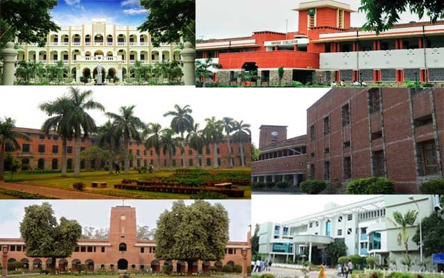 Colleges With Best Infrastructure In India