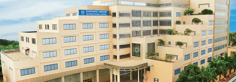 List of Best Schools of Mumbai