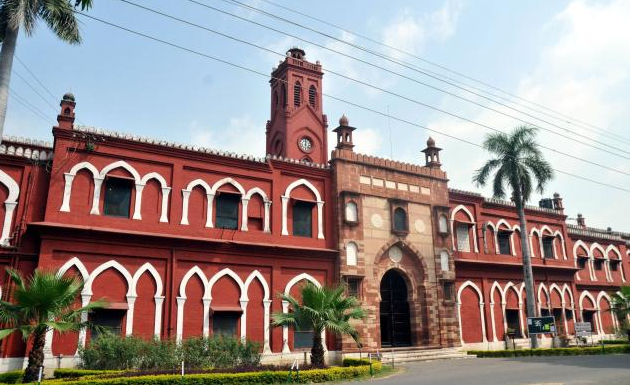 Amu Class 11 Entrance Exam Sample Papers Pdf Download