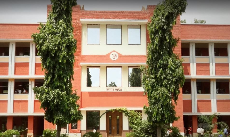 Best Colleges For B.A in India