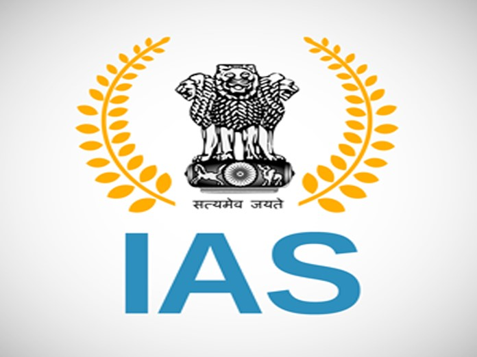 Coaching Institutes in India For IAS