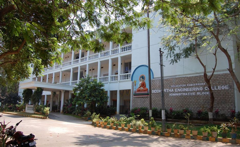 Top Business Schools in Vijayawada