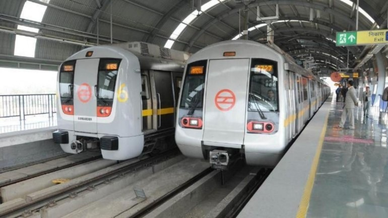 Jobs in Delhi Metro For Civil Engineer