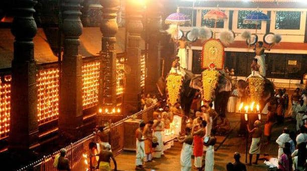 Guruvayur Annaprashan Application Form