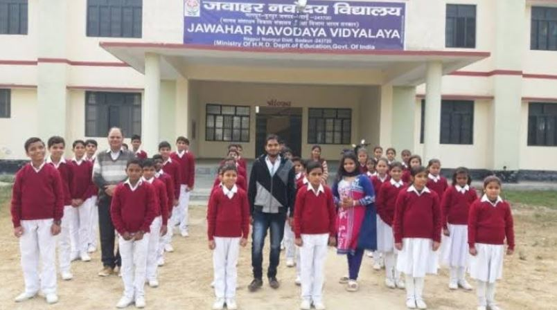 Jawahar Navoaday Vidyalaya Admission Form 2019-20 Class 6th