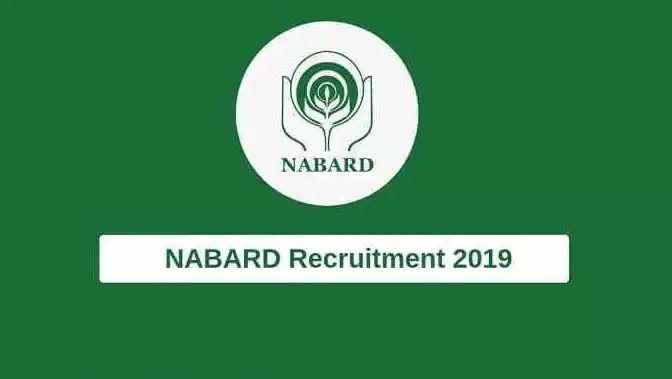 NABARD Office Attendant Exam Pattern