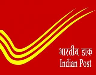 Post Office Recruitment 2019 Apply Online
