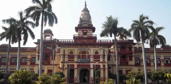 IIT BHU M.Tech Admission