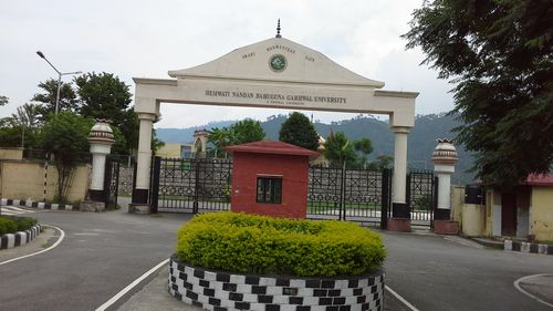 Garhwal University PH.D Admission