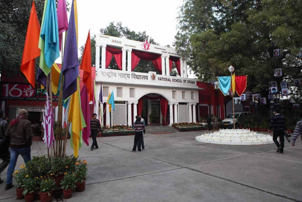 National School of Drama Admission 2019
