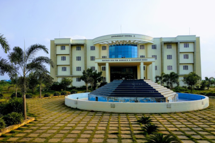 Shanmuga Arts, Science, Technology and Research Academy