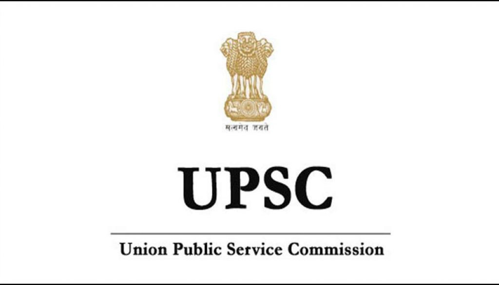 UPSC Civil Services Exam 2020 Syllabus