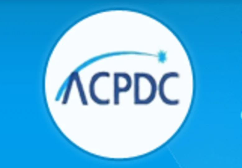 ACPDC DIPLOMA ADMISSION 2020