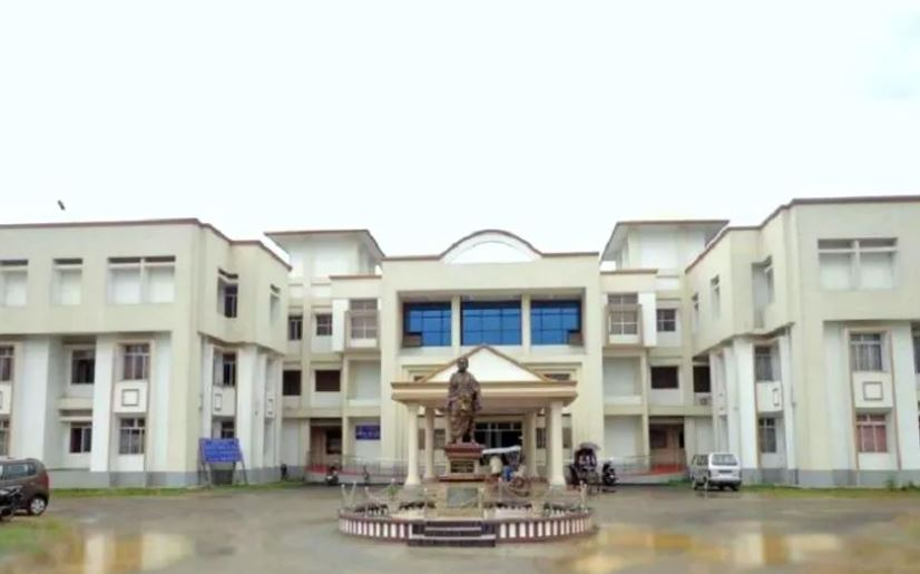 Kohima Science College Admission 2020