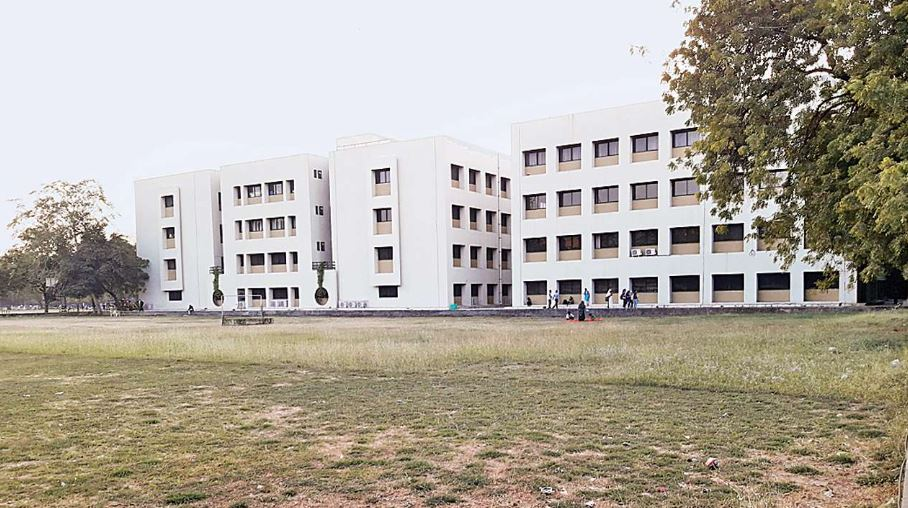 BCA Government Colleges in Ahmedabad